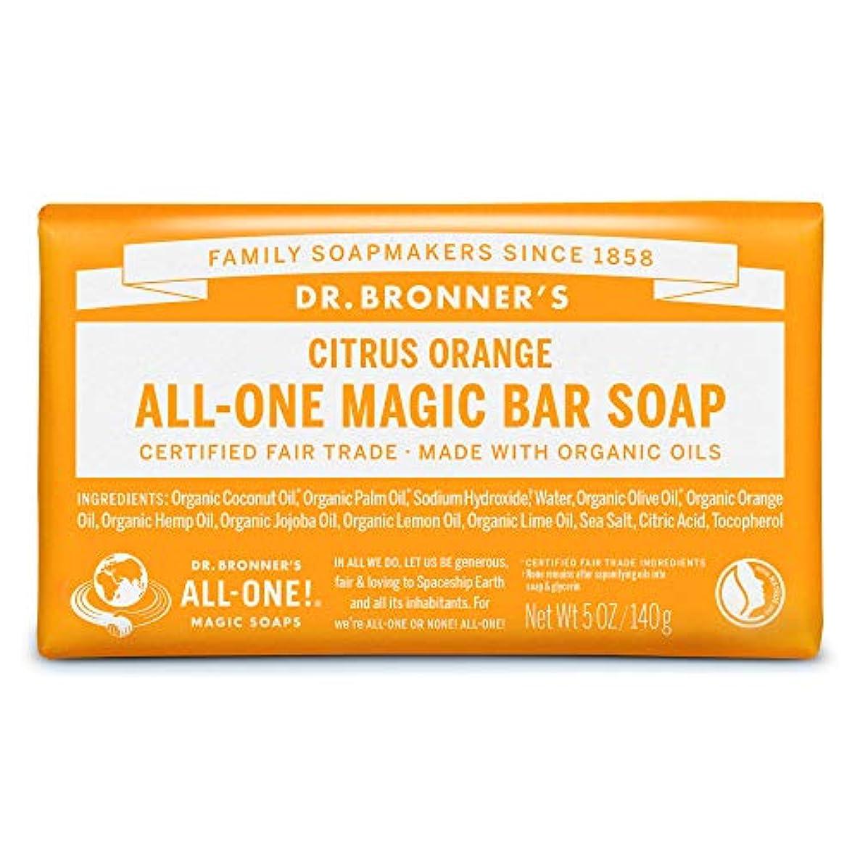 信じられない石鹸休日にドクターブロナー マジックソープバー CI(シトラスオレンジ) オーガニック固形せっけん