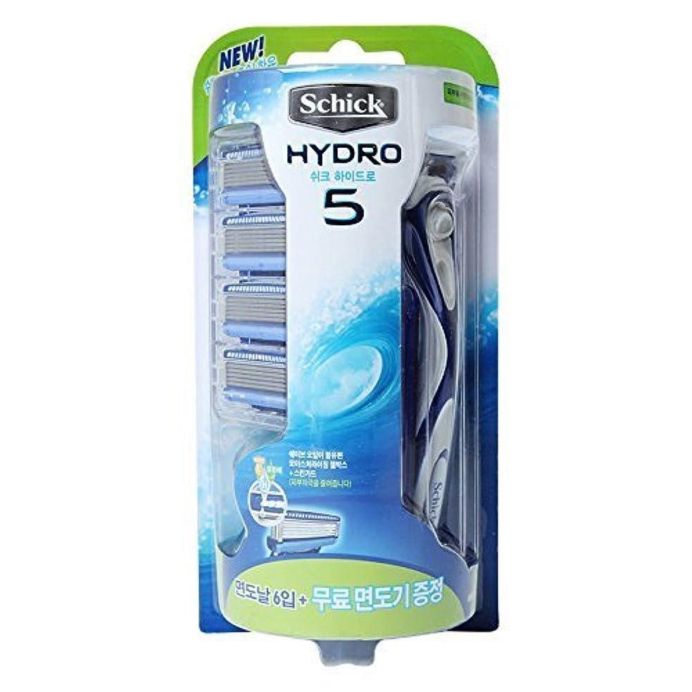 予想外広々としたコンソールSchick HYDRO 5 Razor / razor blade 6pcs レザーブレードを含む [並行輸入品]