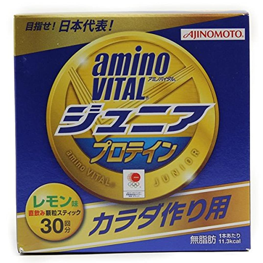 福祉魔法モディッシュaminoVITAL(アミノバイタル) フィットネス 健康 アミノバイタル ジュニア プロテイン 30P A-V JR PROTEIN 30