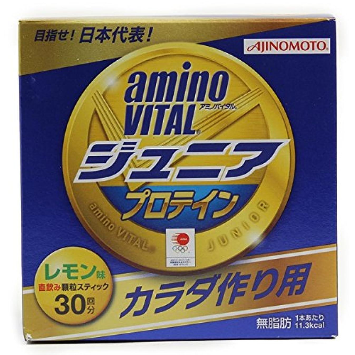 ゴネリルナイロンマリンaminoVITAL(アミノバイタル) フィットネス 健康 アミノバイタル ジュニア プロテイン 30P A-V JR PROTEIN 30