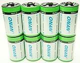 《8個セット》単1電池アダプター
