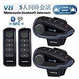 VNETPHONE バイク用 Bluetoothインターコム V8 1200m ノイズキャンセラー 5人同時通話 FM/NFC機能 日本仕様 2台セット