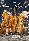MAD DOG 3/ケープタウンの罠  VOL.1 [DVD]