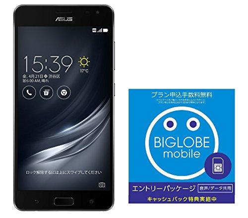 ASUS ZenFone AR SIMフリースマートフォン (ブラック/5.7インチ)【日本正規代理店品】(Snapdragon 821/6GB/64GB/3300mAh) ZS571KL-BK64S6/A & BIGLOBE エントリーパッケージセット