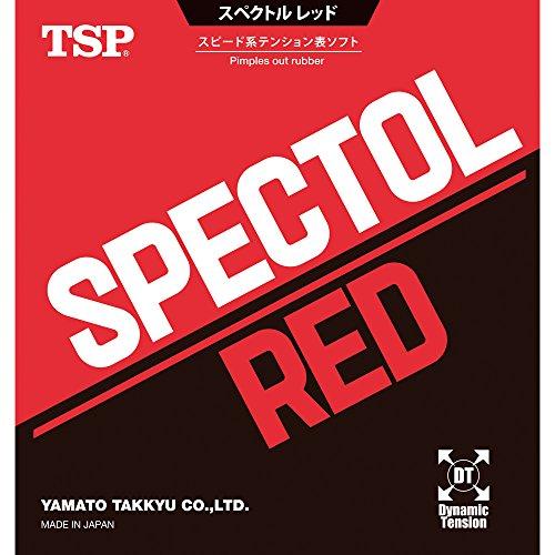 TSP スペクトル レッド A ブラック 1個 ヤマト卓球TSP 020092 0020 ヤマト卓球