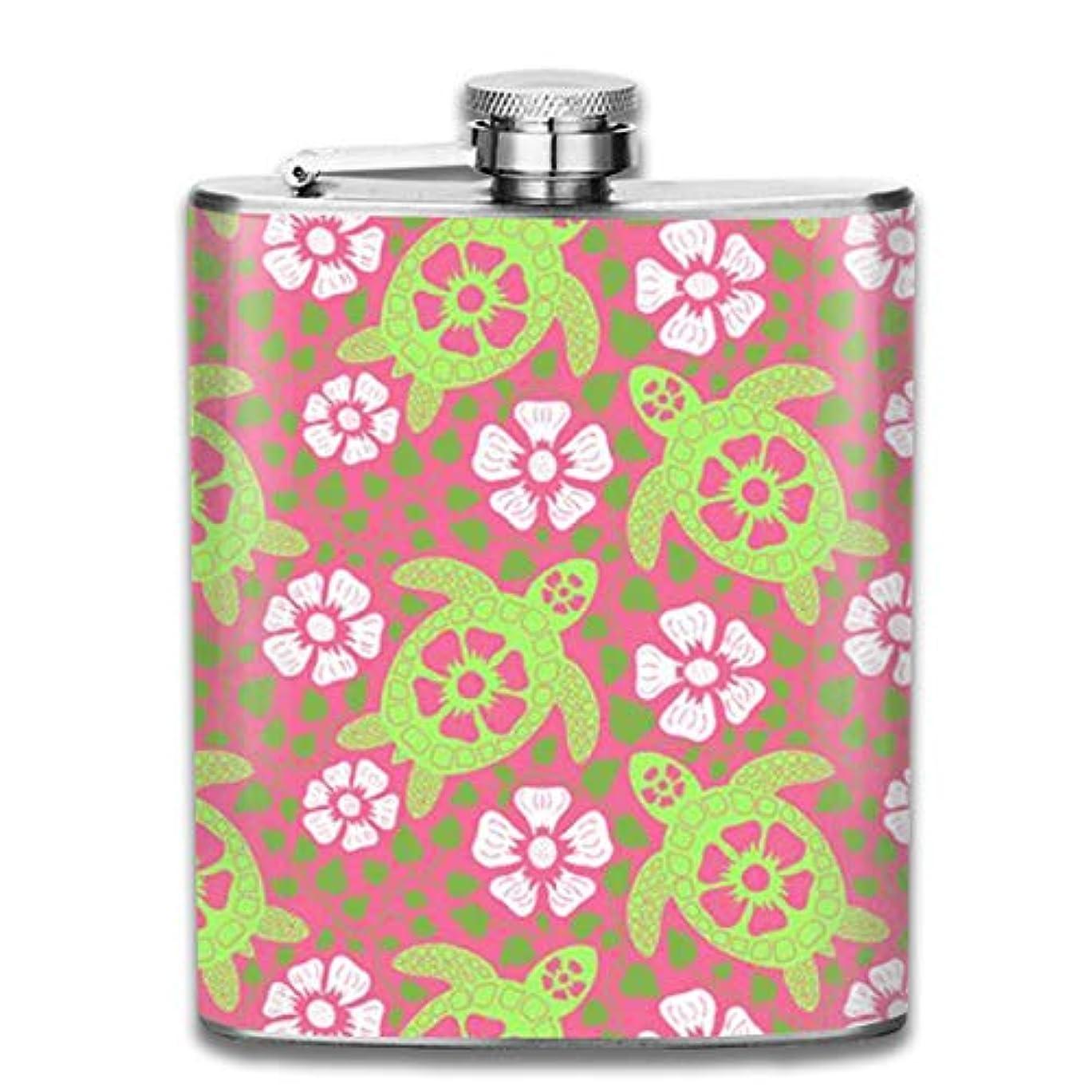 吸収褐色発音する桜の亀フラスコ スキットル ヒップフラスコ 7オンス 206ml 高品質ステンレス製 ウイスキー アルコール 清酒 携帯 ボトル