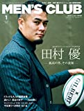 MEN'S CLUB (メンズクラブ)[特別版] MEN'S CLUB1月号増刊「田村優 特別版」 (2019-11-25) [雑誌]