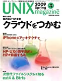 UNIX MAGAZINE (ユニックス マガジン) 2009年 04月号 [雑誌]