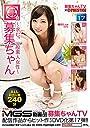 募集ちゃんTV×PRESTIGE PREMIUM 17/プレステージ DVD