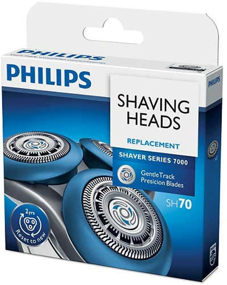 ルーチンミッション歯痛フィリップス シェーバー替え刃 Philips shaver 7000シリーズ 替刃 SH70