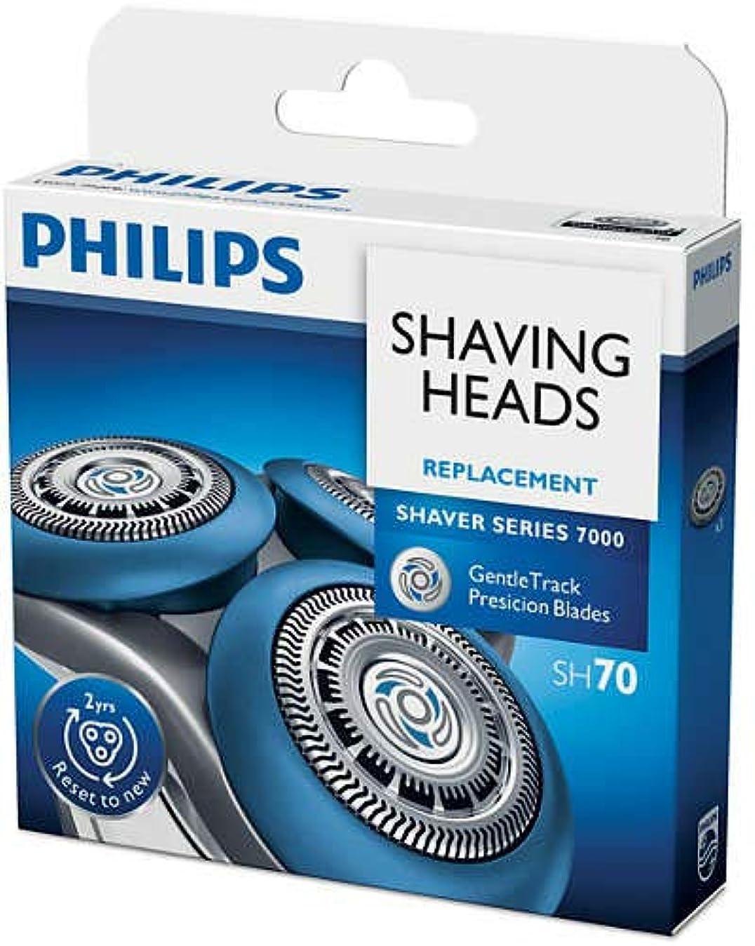 ほのめかすずらすベンチフィリップス シェーバー替え刃 Philips shaver 7000シリーズ 替刃 SH70