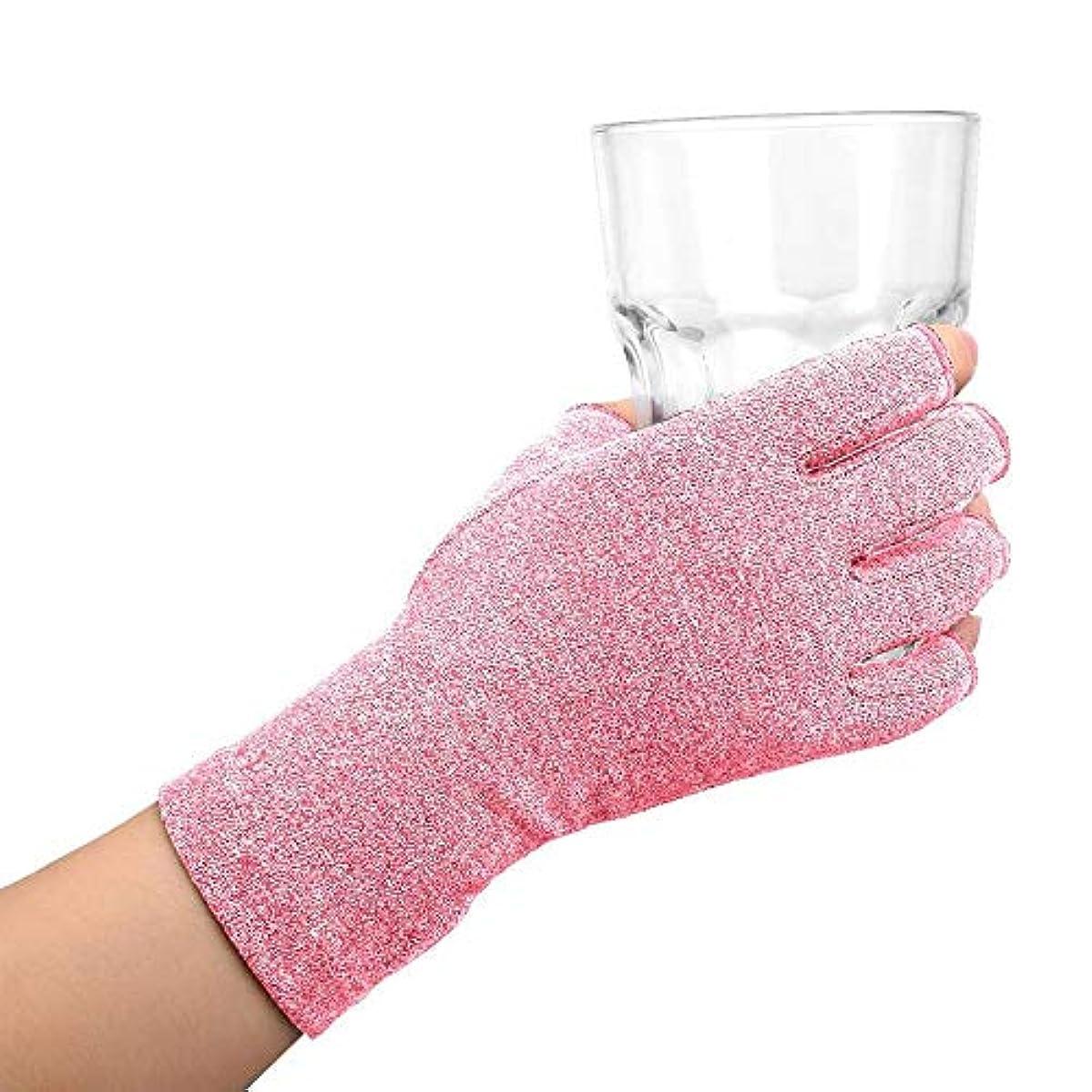 一杯トリップ非常にpink purple women Arthritis Compression Gloves Relieve Pain from Rheumatoid, RSI,Carpal Tunnel, Hand Gloves