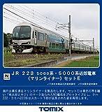 TOMIX Nゲージ 223-5000系・5000系 マリンライナー セットE 5両 98389 鉄道模型 電車