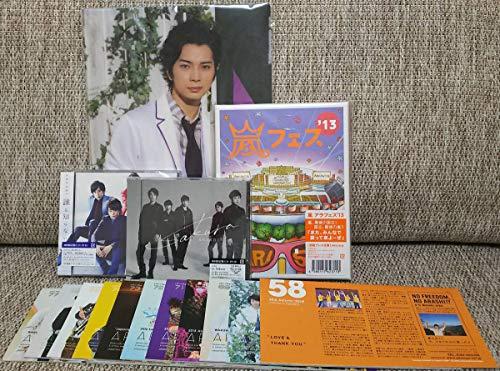 嵐 新品未開封 嵐フェス初回プレスDVD 誰も知らない sakura 初回限定盤CD+DVD クリアファイル