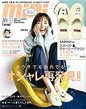 mini(ミニ) 2020年 10 月号