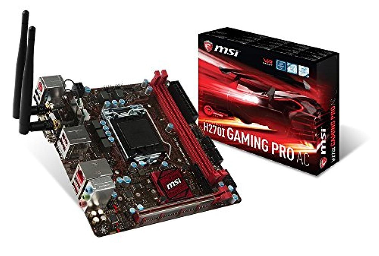 ペルソナ静かに痴漢MSI H270I GAMING PRO AC ITXゲーミングマザーボード [第7世代Core Kaby Lake対応] MB3855