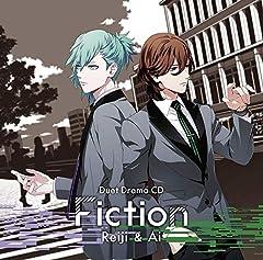 Fiction♪寿嶺二(森久保祥太郎)、美風藍(蒼井翔太)のCDジャケット