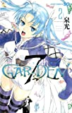 7thGARDEN 2 (ジャンプコミックス)