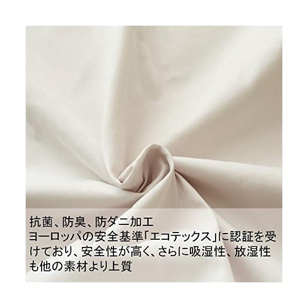 ネヤス 枕カバー 高級棉100% 全サイズピロ...の紹介画像4