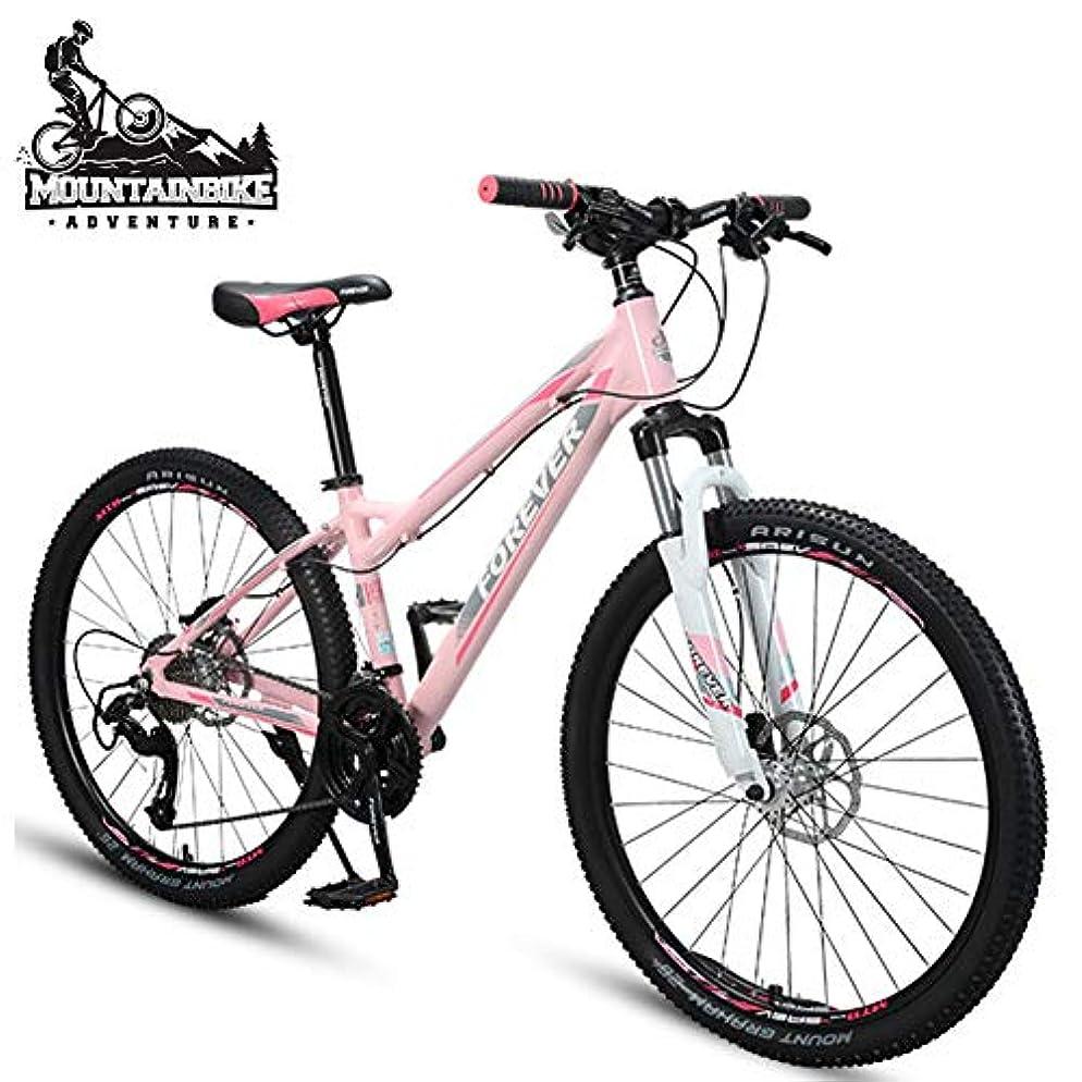 判読できないヘッドレス薬用マウンテンバイク自転車大人のハードテールマウンテンバイク、女性用フロントサスペンション、26インチガールズマウンテントレイル自転車、デュアル油圧式ディスクブレーキロードバイク、調整可能なシート,ピンク,27 Speed
