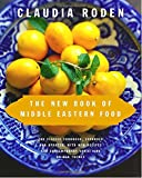 The New Book of Middle Eastern Food: The Classic Cookbook, Expanded and Updated, with New Recipes and Contemporary Variations on Old Themes 画像