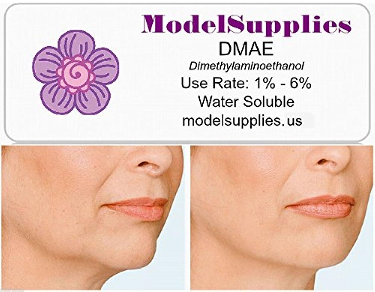 致死まだサポートDMAE 15g 加湿 筋?しわの治癒 安定剤 弛みの予防と回復