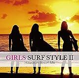 Amazon.co.jpGIRLS SURF STYLE~Hawaiian Resort Mix~