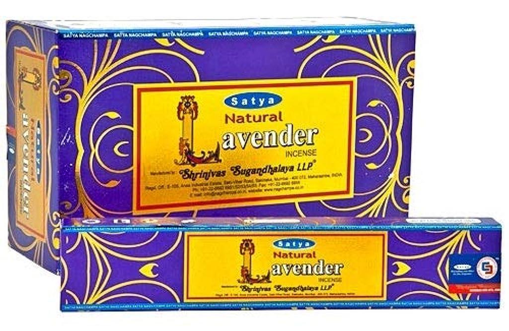 無視する壮大なパウダーSatya 天然ラベンダーお香スティック アガーバッティ 15グラム x 12パック 180グラムボックス 輸出品質