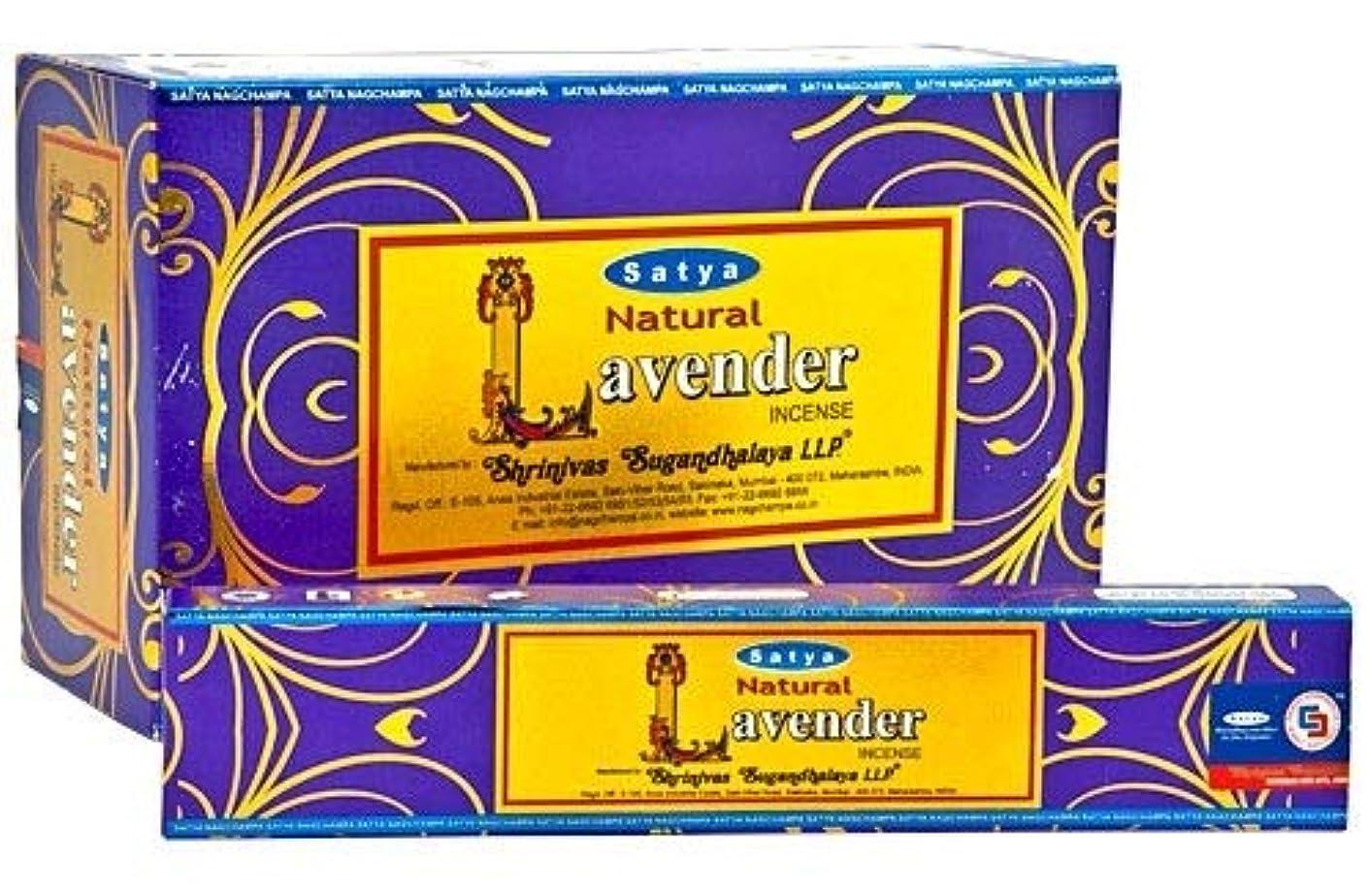 豚仕事に行く溶けるSatya 天然ラベンダーお香スティック アガーバッティ 15グラム x 12パック 180グラムボックス 輸出品質