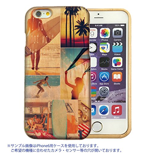 301-sanmaruichi- iPhone8 ケース 木...