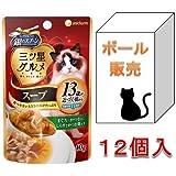 【ボール販売】銀のスプーン 三ツ星スープ 40g×12個 40g×12袋