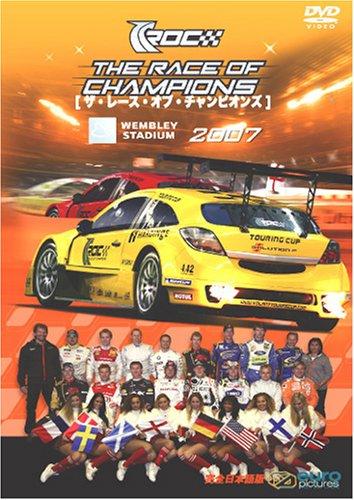 ザ・レース・オブ・チャンピオンズ 2007 [DVD]