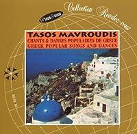 Greek Popular Songs & Dance