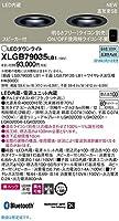 パナソニック照明器具(Panasonic) Everleds [高気密SB形] LEDダウンライト スピーカー機能付き(親機・子機セット) XLGB79035LB1(ライコン対応・集光タイプ・美ルック・昼白色)