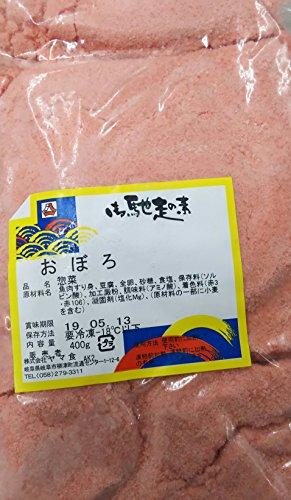 おぼろ ( ピンク ) 400g 業務用 冷凍 寿司用