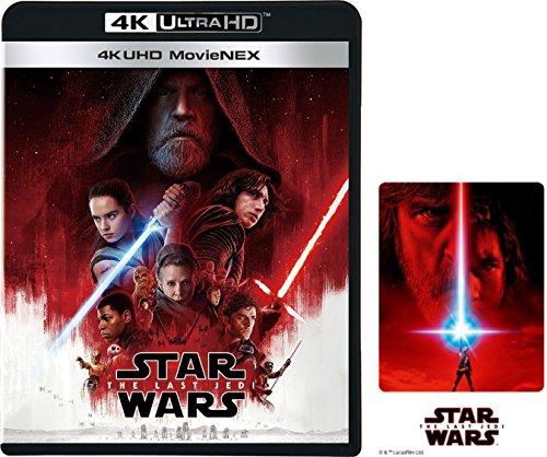 【Amazon.co.jp限定】スター・ウォーズ/最後のジェダイ 4K UHD MovieNEX(4枚組) 光るオリジナルICカードステッカー付き [Blu-ray]