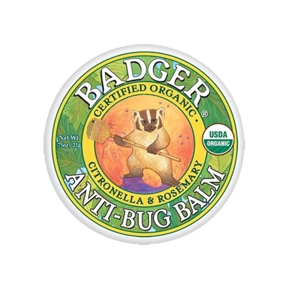 竜巻信頼性のあるかみそりBadger バジャー オーガニック虫よけクリーム【小サイズ】 21g【海外直送品】【並行輸入品】