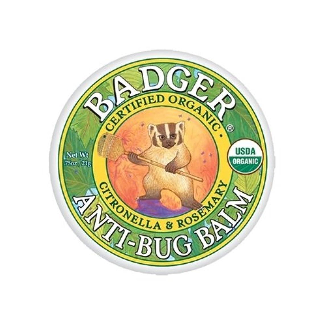 ビーム望む休みBadger バジャー オーガニック虫よけクリーム【小サイズ】 21g【海外直送品】【並行輸入品】
