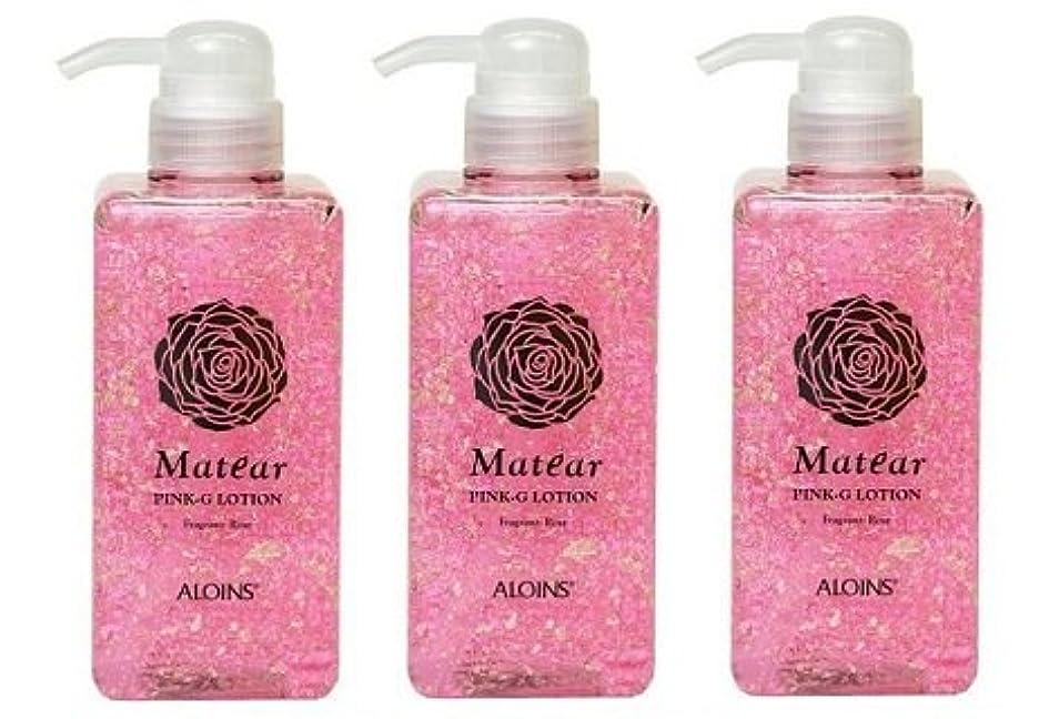 メイティア ピンクゴールドローション<全身用保湿化粧水>500ml 3個セット