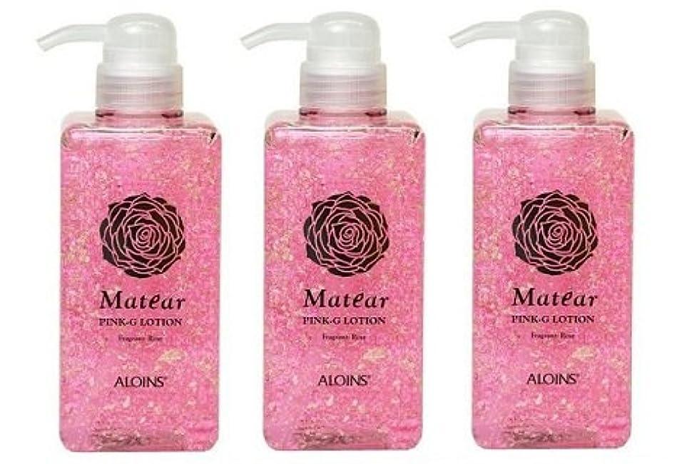 甘やかす適切な宇宙メイティア ピンクゴールドローション<全身用保湿化粧水>500ml 3個セット