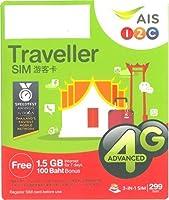 タイで7日間3Gデータ通信&100B分の通話付き!AIS 1-2 Call 3G TRAVELLER Simカード japaemo製マイクロSIMアダプター付!