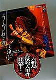 うみねこのなく頃に 講談社BOX / 竜騎士07 のシリーズ情報を見る