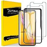 【ガイド枠付き】iPhone XR ガラスフィルム 【二枚入り】Ziptrue アイフォン XR 保護フィルム 日本旭硝子 高硬度9H 気泡ゼロ 高級感 iPhone XR 保護フィルム(光沢タイプ)