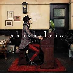 大橋トリオ「Today, Tonight」のCDジャケット