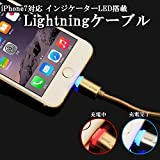 Origin iPhone7 対応 Golf 高耐久 Lightning ライトニング ケーブル 1m 2.1A 高速 充電 対応 ナイロン 繊維 ケーブル GOLF10M (シルバー) GOLF10M-SV