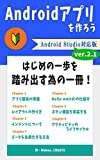Androidアプリ - Best Reviews Guide