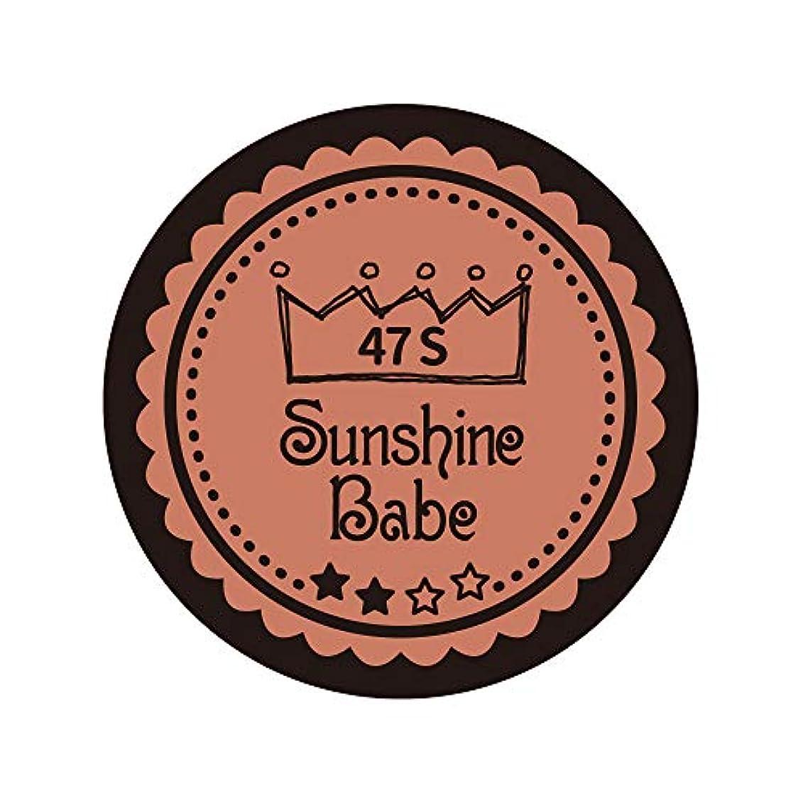 健康的海賊アブストラクトSunshine Babe カラージェル 47S ピーチブラウン 2.7g UV/LED対応