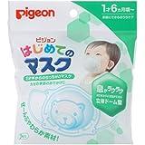 日亚:pigeon 贝亲 儿童一次性口罩 3枚 327日元
