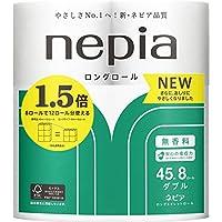 ネピア ロング トイレットロール 8ロール ダブル (2枚重ね 45m巻) 無香料