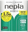 【ケース販売】 ネピア ロング トイレットロール 8ロール ダブル (2枚重ね 45m巻) 無香料×8個